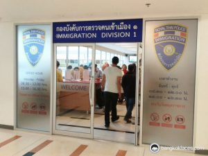 thai-immigration-office2